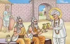 Gujrat Sant Of Jay Jalaram