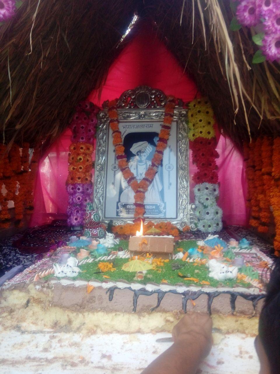 Raghuvansi Yuvak Mandal  Sobhayatra