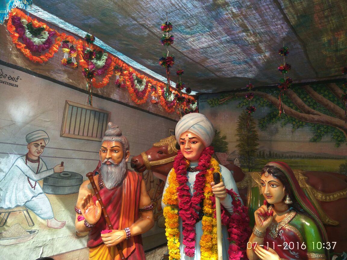 Bapa, Sadhu, Virbaima,